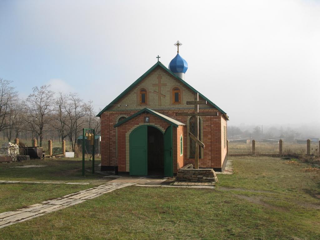 Свято-Иоанно-Богословский храм поелок Вахрушево