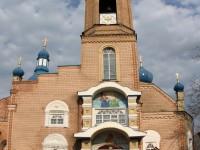городской храм