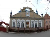 храм по улице Петровского,15